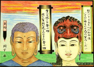 《東拘(東京拘置所略稱)》(岡下香,1947~2008)