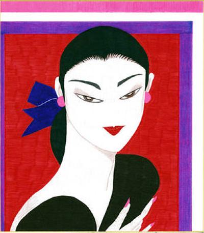 《無題》(松田康敏,1968~2007)