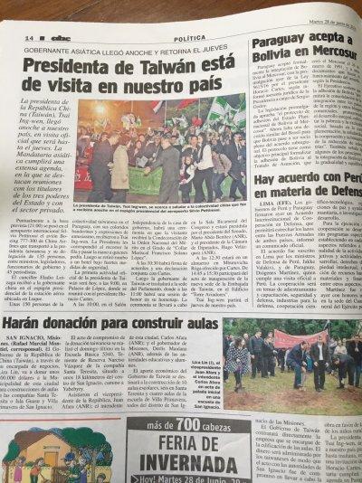 總統蔡英文前往巴拉圭參訪,巴拉圭媒體特別報導。(顏振凱攝)