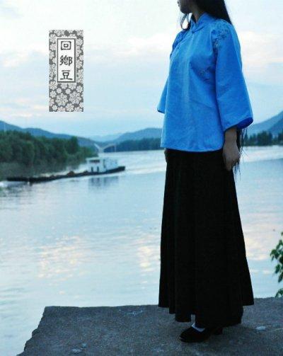 搭配黑長裙(圖/旅讀中國提供)