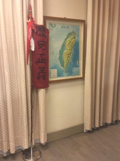 總統蔡英文將原住民送上的「歷史正義」旗子,放在總統府辦公室。(總統府提供)