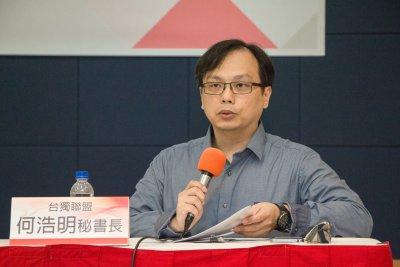 台獨聯盟秘書長何浩明於,「2016蔡英文政府執政三月檢討與展望」 座談會發言。(李振均攝)