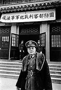 1947年任國防部審判戰犯軍事法庭審判長的石美瑜。(圖取自維基百科)