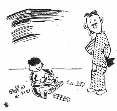 《臺灣日日新報》中的漫畫,其中提到禁麻雀後,麻雀牌還可以用來當小孩子的積木玩具。(圖/蔚藍文化提供)