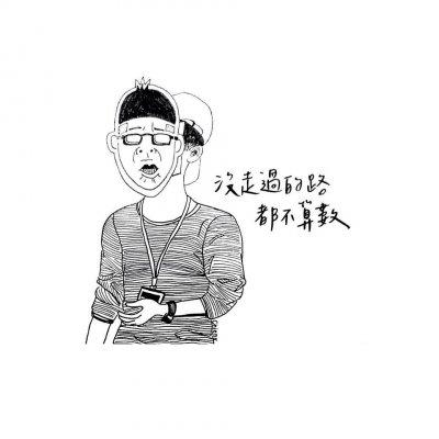 (圖/孫瑜謙@facebook)
