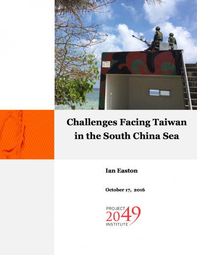 「台灣在南中國海面臨的挑戰」報告。(華盛頓智庫2049項目研究所官網)