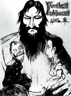 拉斯普京與沙皇夫婦,1916年的諷刺畫。(維基百科/Public Domain)
