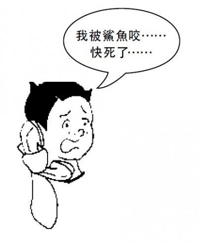 (圖/時報出版提供)