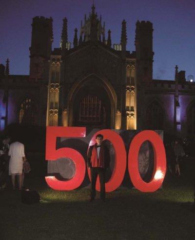 2011年聖約翰學院舉辦的五月舞會,恰逢學院成立500週年,《泰晤士報》(The Times)評這場舞會是世上七大舞會之一。(照片提供/Anibal L. Gonzalez-Oyarce)
