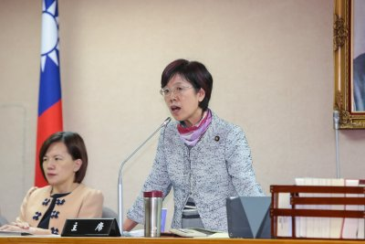20161128-民進黨立委尤美女28日主持立法院司法法制委員會公聽會。(顏麟宇攝)