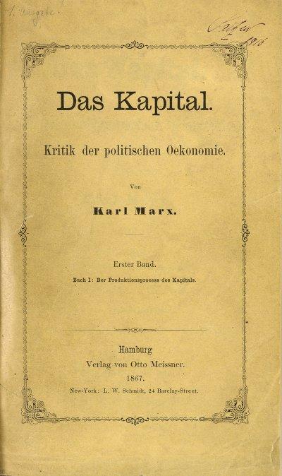 馬克思著作《資本論》,由恩格斯整理完成。(圖/維基百科公有領域)