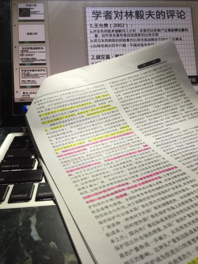 透過課堂的報告,才發現中國學生的表達能力普遍都十分優秀。(圖/陳同學提供)