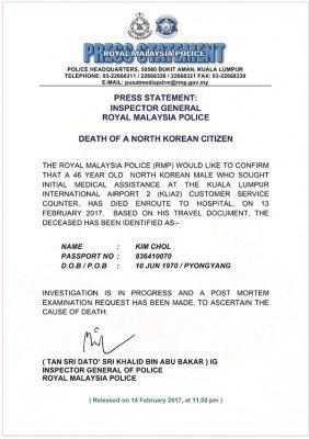 馬國警方公佈的金正男相關資訊。