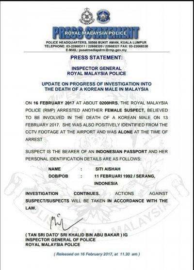馬來西亞警方對第二名嫌犯的落網公告。
