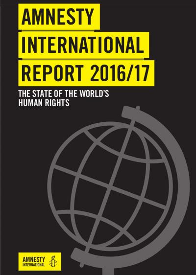 國際特赦組織年度人權狀況報告。