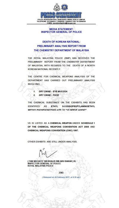 馬來西亞警方證實金正男的遺體檢出化武:VX神經毒劑。