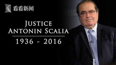 前大法官安東尼・史卡利亞於2016年去世。(圖/看看新聞提供)