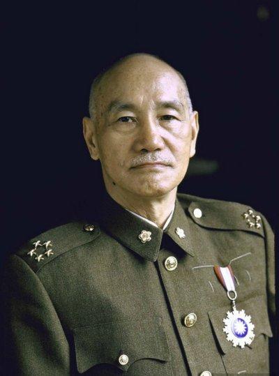 (圖/蔣中正肖像。來源:維基百科;想想論壇提供)