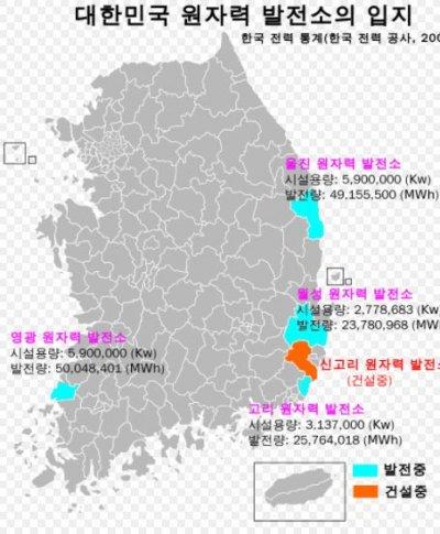 南韓核電廠分布位置圖。(維基百科)