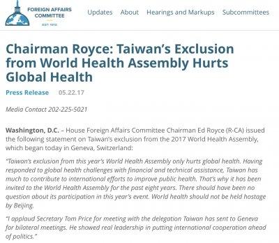 美國眾院外委會主席羅伊斯(Ed Royce)22日發布新聞稿,肯定美台衛福部長雙邊會。.JPG
