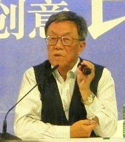 中國作家王蒙(取自維基百科)