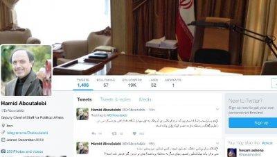 伊朗總統魯哈尼的副幕僚長阿布塔勒比(Hamid Aboutalebi)。