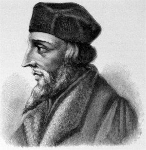 15世紀的捷克宗教改革先驅胡斯。(維基百科公有領域)