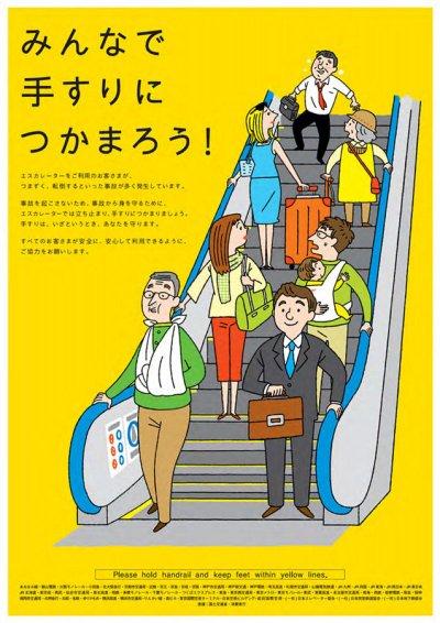 2015年版的宣傳海報。