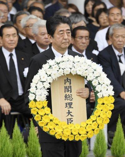 日相安倍晉三參加終戰紀念日典禮。(美聯社)