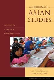 《亞洲研究季刊》。(The Journal of Asian Studies)