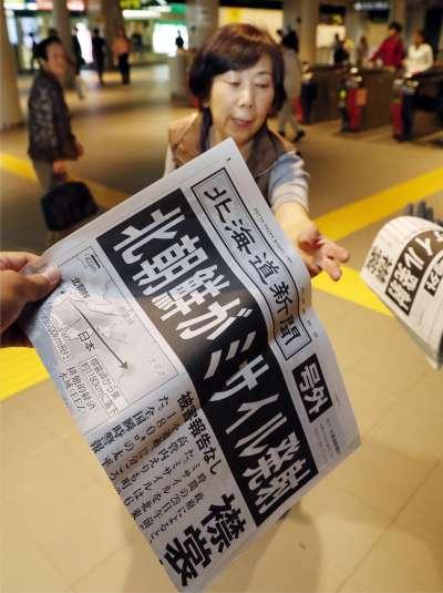 日本《北海道新聞》發出北韓發射火星-12型飛彈的號外。(美聯社)