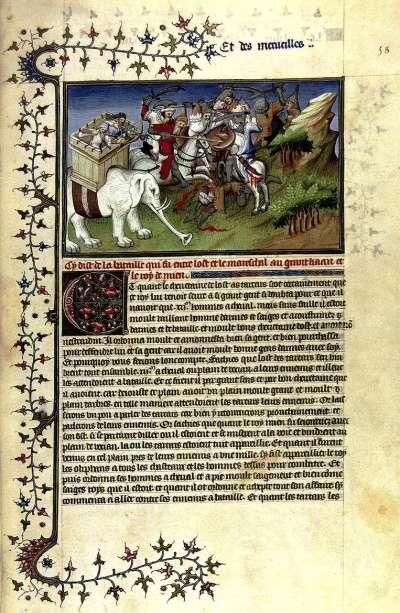 《馬可波羅遊記》抄本,第123-124章(Wikipedia/Public Domain)