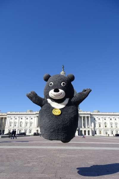 熊讚 美國