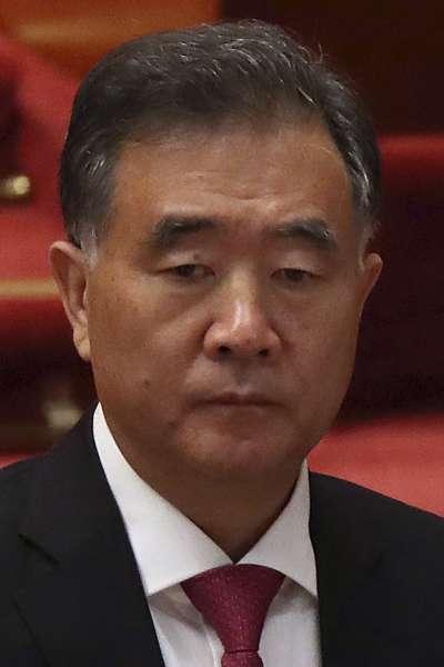 中國共產黨中央政治局常委汪洋(AP)