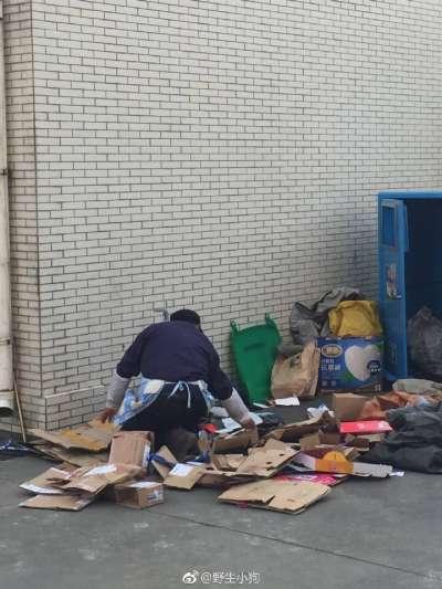 北京市政府以掃蕩違建為名,同時清理所謂的低端人口(翻攝微博)