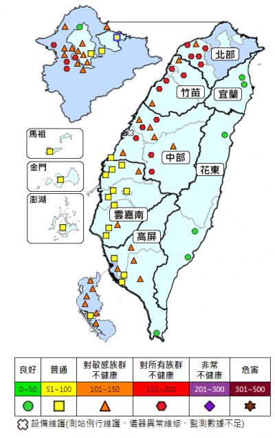 環保署空氣品質監測網今天下午5時數據,北部空氣品質指標多個測站已達對所有族群不健康的紅色等級,環保署表示,深夜才可望改善。(取自環保署空氣品質監測網)