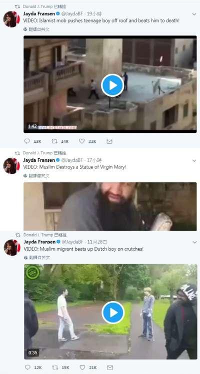 美國總統川普在推特轉推英國極右派團體反穆斯林的3段影片(截自@realDonaldTrump/Twitter)