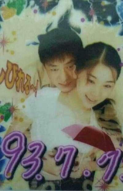簡碧燕與當時男友「陳先生」。(圖/簡碧燕提供)