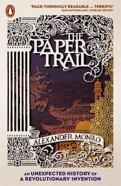 《紙的大歷史》告訴我們:中國發明的紙,如何影響並改變世界。 (圖/Gene思書齋)