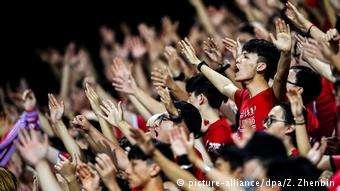 中國球迷高漲的熱情,決定了中國市場的巨大前景。(德國之音)