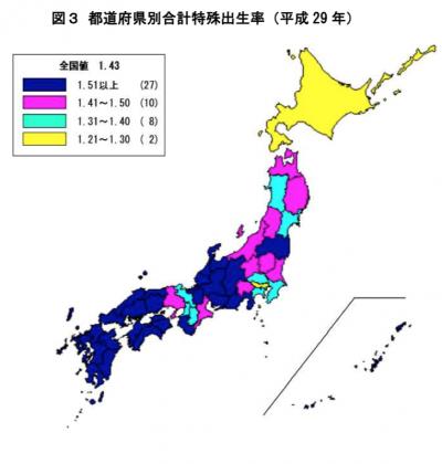 日本各地的總和生育率。(厚生勞動省)