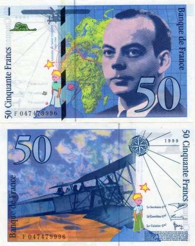 紀念聖修伯里的50法郎紀念鈔票(薇萌小布@Wikipedia/CC BY-SA 4.0)