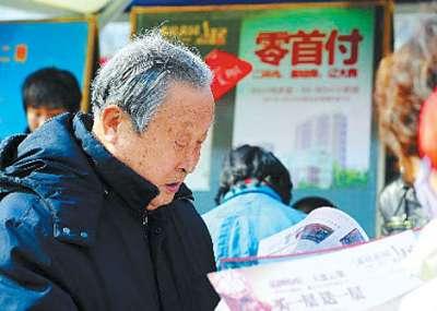 中國老人。(翻攝微博)