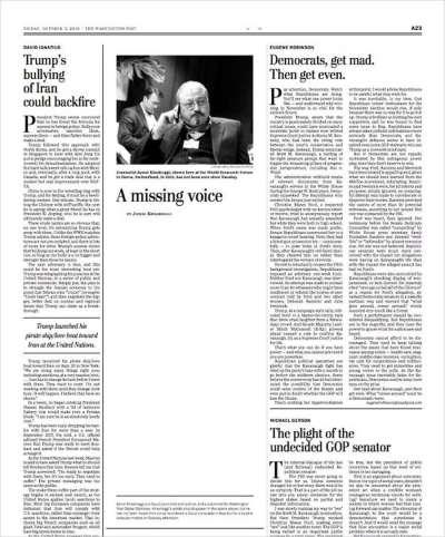 《華盛頓郵報》10月5日空出哈紹吉的專欄。