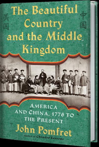 潘文的2016年新作:《The Beautiful Country and the Middle Kingdom》(美麗國家與中央王朝)