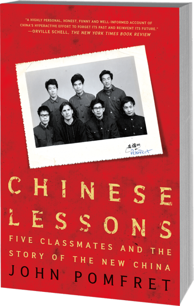 潘文的作品:《Chinese Lessons: Five Classmates and the Story of the New China》(中國的教訓:五位同學跟新中國的故事)
