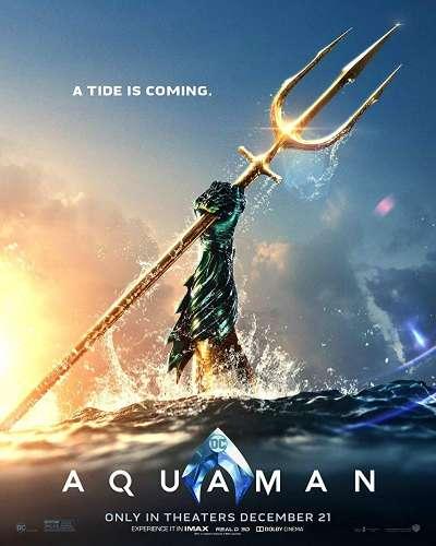 據說「三叉戟」蘊藏著亞特蘭提斯的力量,象徵擁有海神的神聖權力,以及掌管統治七海的能力。(圖/取自imbd官網)