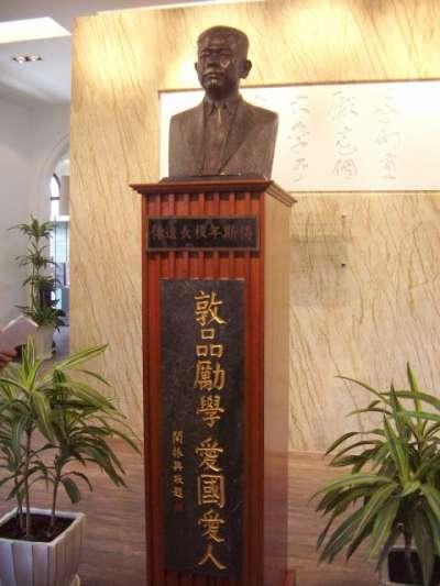 臺灣大學校史館中傅斯年校長的塑像(圖片取自維基百科)