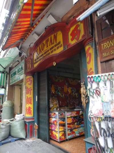 中國革命同盟會西貢堤岸分會舊址現況。(圖/想想論壇)