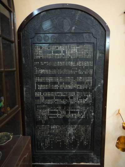 河內粵東會館舊址保存的重建碑文。(圖/想想論壇)